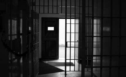 incarceratioin