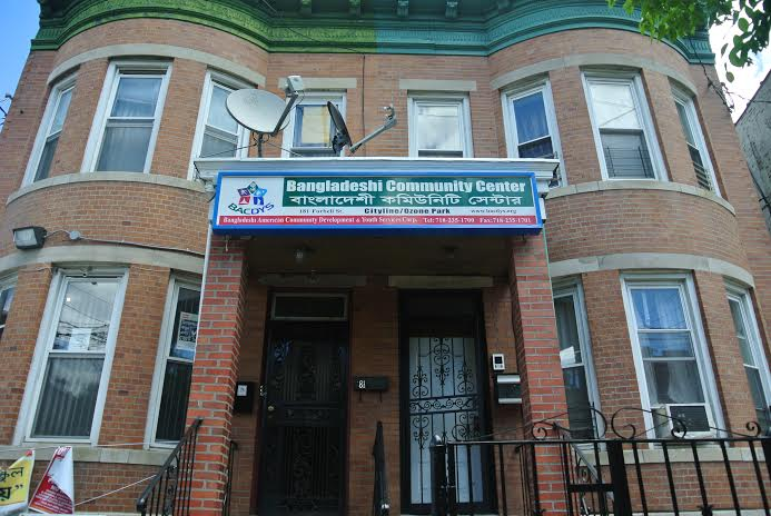 Bangladeshi Community Center